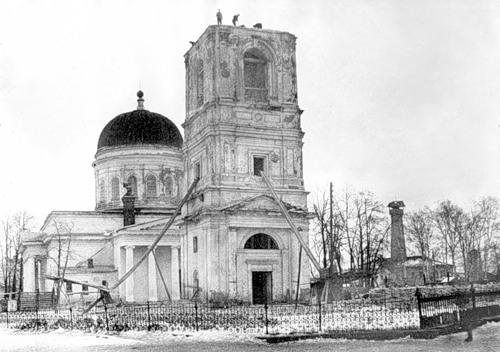 Собор Казанской Богоматери