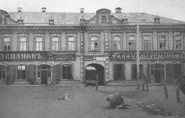 Дом купца Усманова