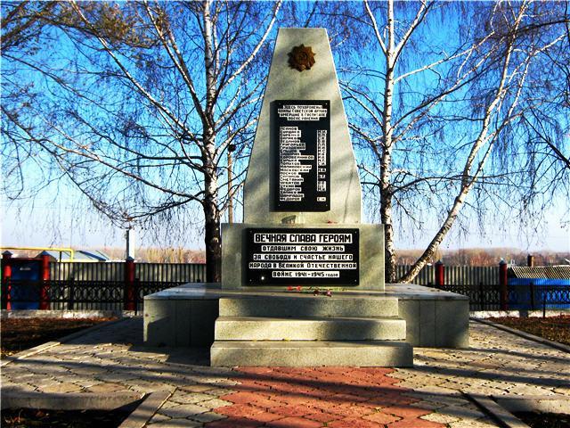 памятники стерлитамака